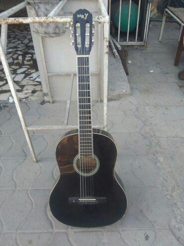 Спорт и хобби - Аламедин (ГЭС-2): Гитары