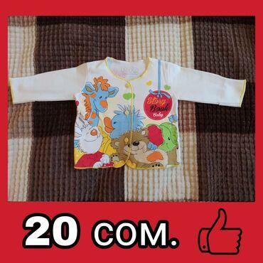 Детская одежда и обувь - Мыкан: ПРОДАЮ ИЛИ МЕНЯЮ!Заходите в профиль, много вещей по низким