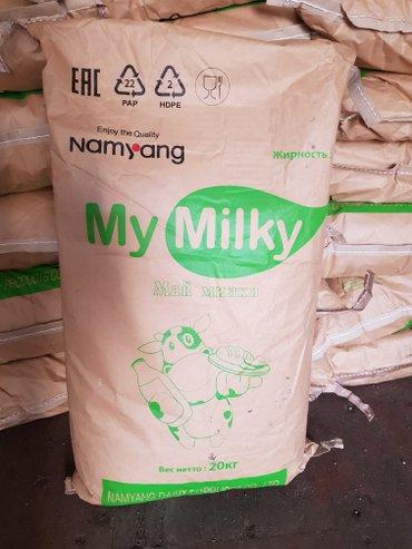Продаю оптом сухое молоко 27% в Бишкек
