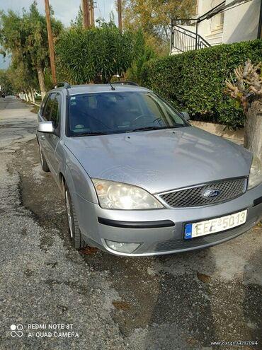 Ford Mondeo 2 l. 2001 | 230000 km