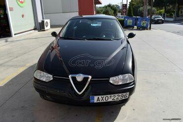 81 ads for count   ΜΕΤΑΧΕΙΡΙΣΜΈΝΑ ΑΥΤΟΚΊΝΗΤΑ: Alfa Romeo 156 1.6 l. 2000   188000 km