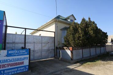 Недвижимость - Талас: Продажа домов 300 кв. м, 8 комнат