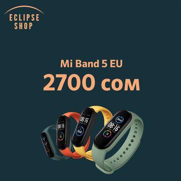 Фитнес-браслет Mi Smart Band 5 – это стильный брендовый аксессуар и