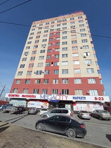 Apartment for sale: 2 bedroom, 62 sq. m