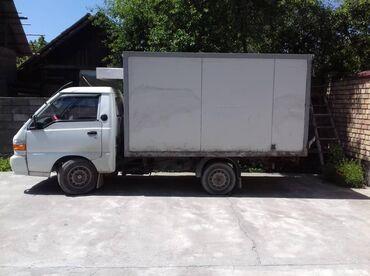 Рефрижератор бу купить - Кыргызстан: Портер рефрижератор