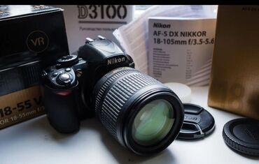 Фотоаппарат в аренду
