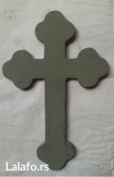 Prodajem metalni krst sa slike,debljine 8mm visine 240mm širine - Beograd
