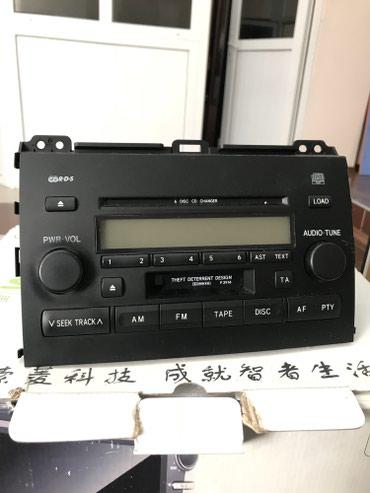 Автоэлектроника - Кок-Ой: Продаю штатный магнитофон на тойота Прадо европеец 2003 года в хорошем