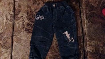 Somotske pantalone vel.2god(polovne),boja teget - Petrovac na Mlavi
