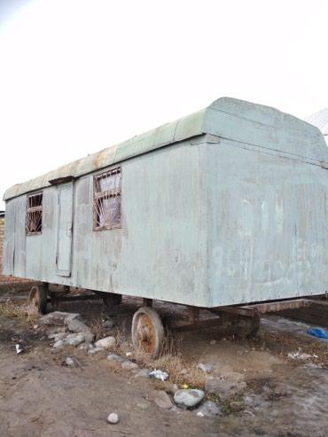Продаю вагон в Бишкек