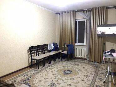 считыватель паспортов купить бишкек в Кыргызстан: 105 серия, 2 комнаты, 60 кв. м Бронированные двери, Без мебели, Евроремонт