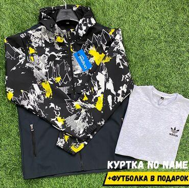 Детская одежда и обувь - Кыргызстан: Акция!!! При покупке любой куртки или костюма+ футболка идёт в подарок