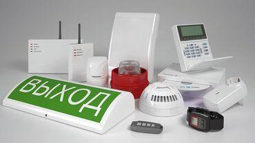 Охранная сигнализация для дома, офиса, гаража, и. т. д. Возможность