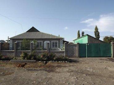 Продается добротный дом, недалеко от г. Бишкек (15 мин. на машине). По in Сокулук