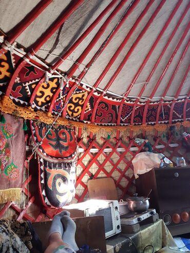 Юрты - Кыргызстан: Очень очень Срочно. Продаю юрту. Боз уй сатам