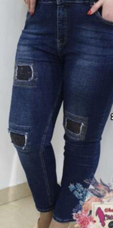 Новые джинсы, фирменные стречь очень хорошо тянется, рванки все в