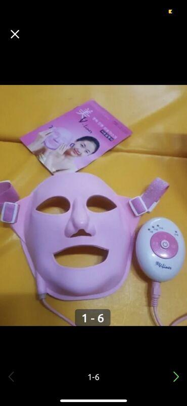 органайзер для косметики бишкек in Кыргызстан   КОСМЕТИКА: Продаётся маска для лица работает на батарейках, производство южная ко