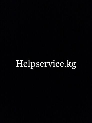 сантехники мастеров свою в Кыргызстан: Сантехник  Электрик  Плотник  Мастера Своего Дела  Мастера Бишкека