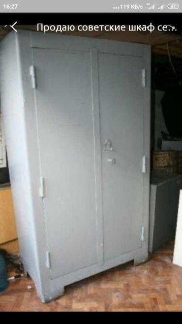 bu shifoner в Кыргызстан: Продам советские шкаф сейфы высота 180 глубина 50 ширина 60 металл 4мм