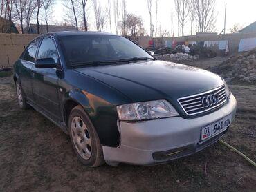 Audi A6 2.8 л. 1998   250 км
