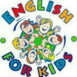 Английский язык для детей с 6 лет, для школьников 1-5 классы, занятия  в Бишкек