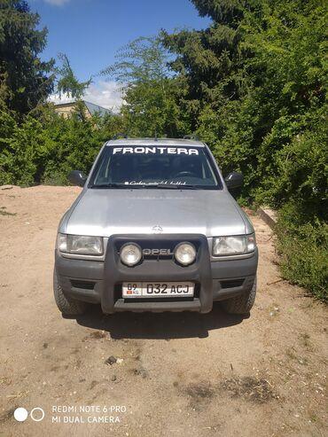 195 объявлений: Opel Frontera 2.2 л. 2000