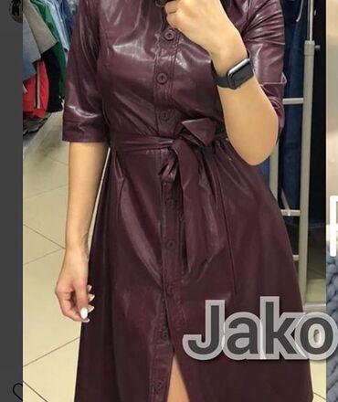 Продаются 3 женских платья. Разгрузка гардероба, качество высшее, одев