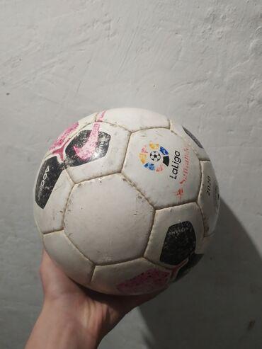 волейбольный мяч бишкек in Кыргызстан   МЯЧИ: Продаю мяч