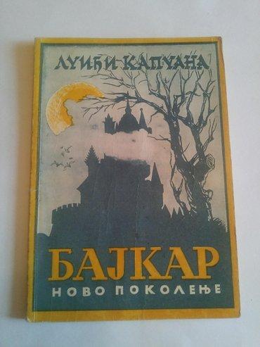 Bajkar , luidji kapuana , knjiga bajki iz edicije : moja knjiga , - Kovin