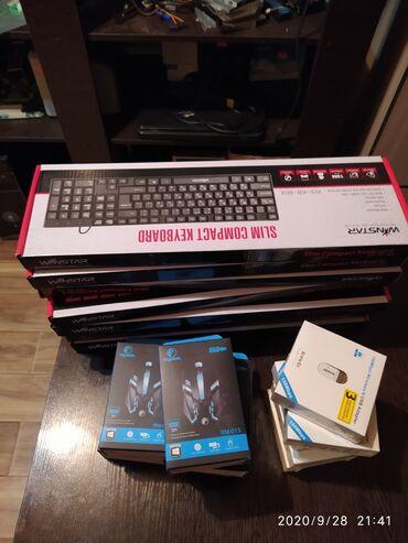 Продаются мышки игровые клавиатуры и wi fi адаптеры