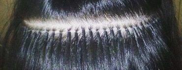 Наращивание волос до 150капсул 1000сом в Бишкек