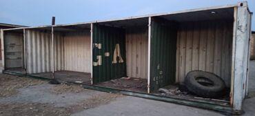 Оборудование для бизнеса - Кызыл-Кия: Продаю контейнер 4 штук. 2 шт.10 метровый. 2шт.12 метровый.1