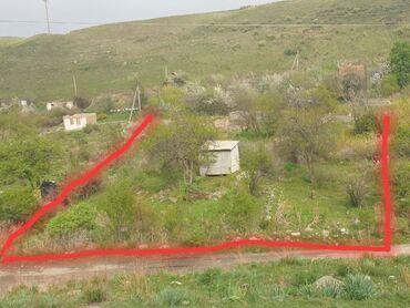 Недвижимость - Норус: 5 соток, Для сельского хозяйства, Собственник, Красная книга