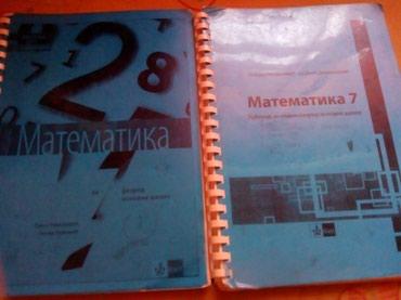 Matematika za sedmi razred - klett  - Kraljevo