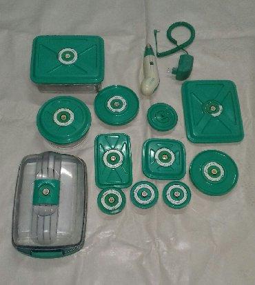 Zepter set za hranu. Prodajem zepterov set za vakumiranje i cuvanje