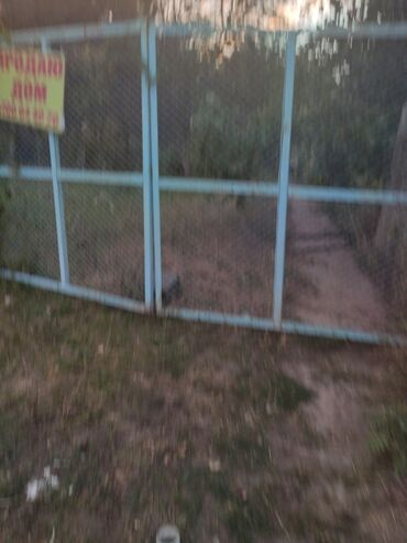 alfa romeo 75 3 mt в Кыргызстан: Продам Дом 80 кв. м, 3 комнаты