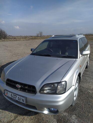 вулканизация оборудование цена в Кыргызстан: Subaru Legacy 2.5 л. 2000 | 313809 км