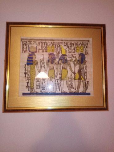 Kuća i bašta - Gornji Milanovac: SnizenoOriginalna slika is Egipta na papirusu uramljena kod nas,lepo