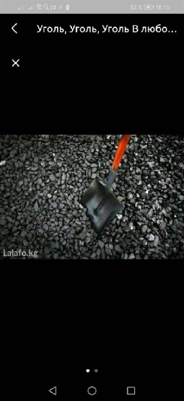 Уголь и дрова - Кыргызстан: Уголь, уголь, уголь