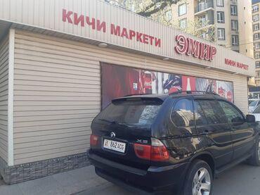 Продаю магазин ( торговый павильон) имеется полное торговое оборудован
