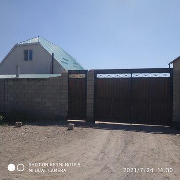 Недвижимость - Манас: 100 кв. м 4 комнаты, Утепленный, Забор, огорожен