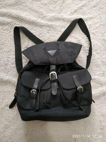 Рюкзак в хорошем состоянии, внутри есть два кармана