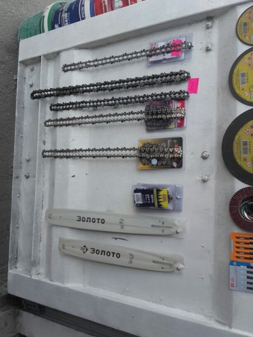 Цепи и полотна для бензо и электропил в Бишкек
