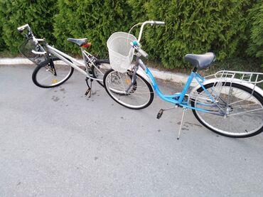 Sport i hobi - Srbija: Bicikli, u kompletu