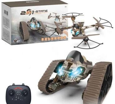Квадрокоптер-трансформер 2 в 1, Дрон-машина на пульте управления с кам