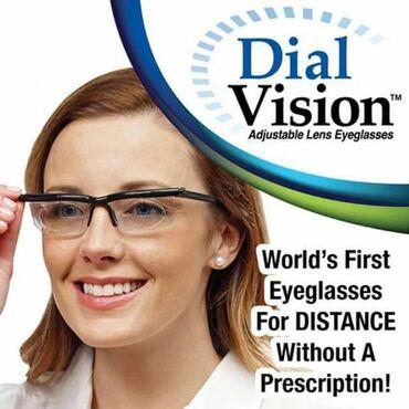 Naočare sa podesivom dioptrijom1.400dinara Prve naočare koje se mogu