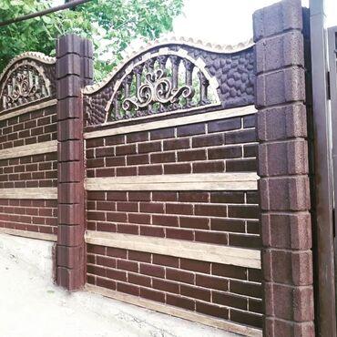 где делают ворота для дома в г бишкеке в Кыргызстан: Заборы, ограждения   Установка, Бесплатный выезд, Бесплатная доставка
