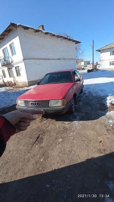 Audi 100 1.8 л. 1988