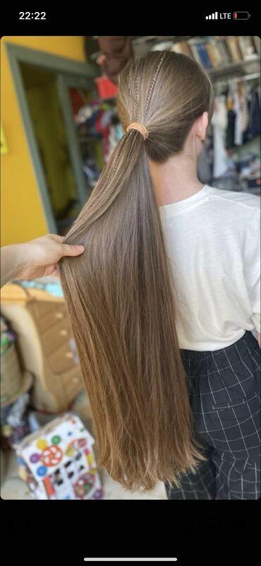 Купим волосы дорого! ️️️️ Стрижка бесплатно ! Такси оплатим! От 55 см
