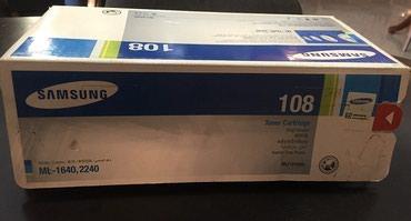 Тонер картридж MLT-D108S – это в Бишкек